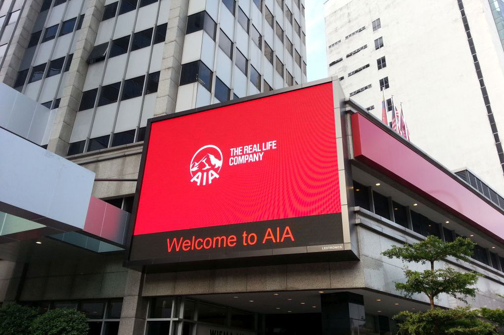AIA Outdoor LED Display